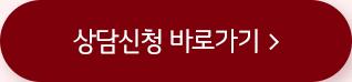 지인몰 신규 페이지